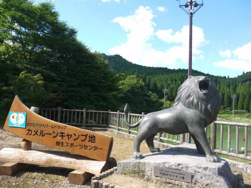 「一期一会」人・味・心 出会い旅 Mr.カメルーンと出会う♪坂本元村長の四方山話と天然クーラー「鯛生金山」