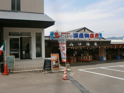 ひとりぶらり旅( ^ω^)・・・ 雲仙 ♨小浜温泉