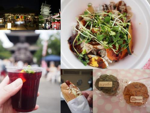 八事駅付近で食べつくせ!毎月21日に行われる興正寺マルシェに行こう