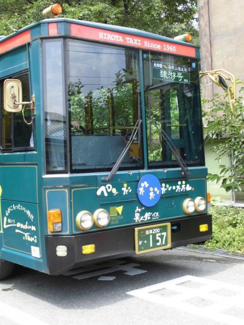 会津を訪ねて⑤ 猿游号で大内宿、会津鉄道で塔のへつり