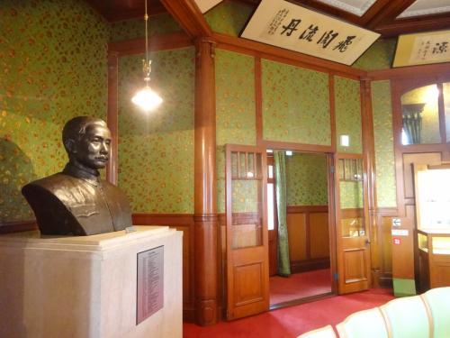 孫文記念館