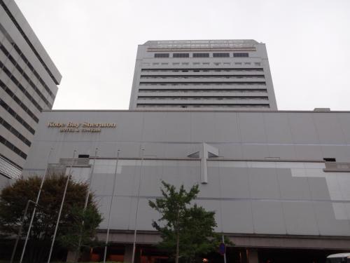 浜松、大阪、そして神戸 急ぎ旅  −  9月 2015年