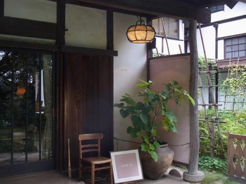 白洲次郎・正子の家「武相荘」