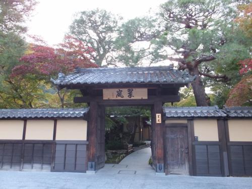 京都嵐山にある翠嵐ラグジュアリーコレクションホテル京都に宿泊しました。<br />予想よりもこじんまりとしていましたが、スタッフの方々の対応も良かったです。<br />部屋には露天風呂も付いていたため、気軽に温泉に入ることもできました。<br />嵐山といっても奥まった閑静な所にあるため、部屋に居てもとても静かでした。