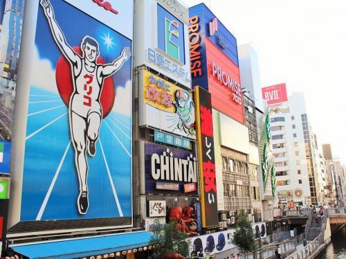 大阪グルメ食い倒れ。1日に美味しいものギュッと詰め込んで♪