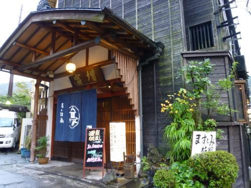 最近の箱根湯本、どうでしょう。日帰りで行ってみた。