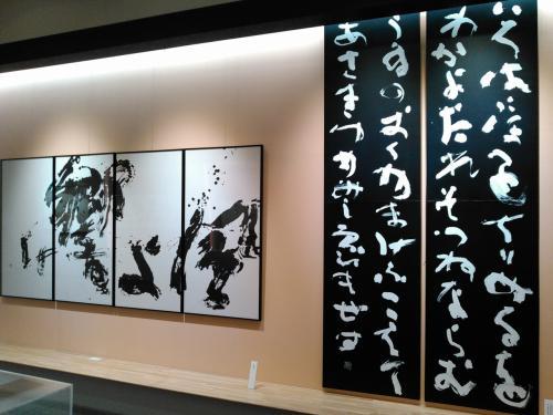 道の駅うりゅうの辻井京雲ギャラリーは、書に興味があれば穴場スポットかも