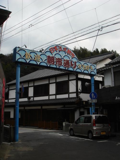 [1次]韓国人の日本旅行記 - 佐賀県(3日-1)