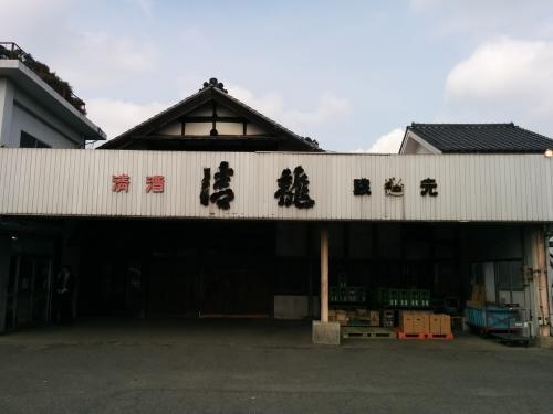 蓮田で蔵元見学