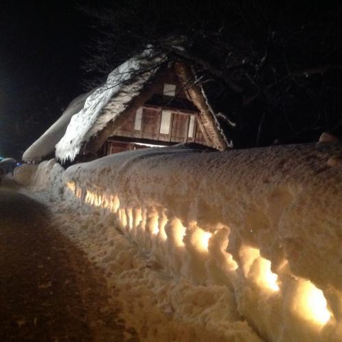 女友達と行く、冬の旅 (1) 金太郎温泉と夜の五箇山