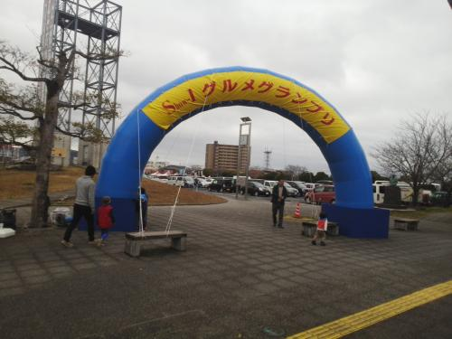 Show-1グルメグランプリ本大会最終決戦   ※鹿児島県霧島市