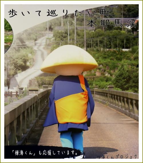 Solitary Journey [1749] 恒例の九州車旅でしたが、初日深夜に震度6弱の大地震に遭遇!<耶馬溪橋(8連橋)と青の洞門>大分県中津市