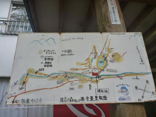 家族でキャンプ☆道志の森