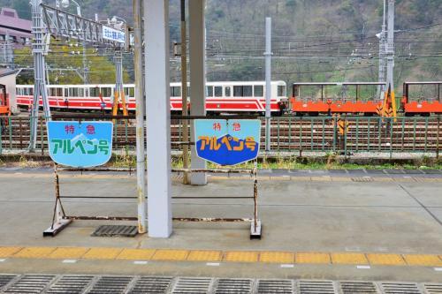 富山県 宇奈月温泉郷に行ってみた オッサンネコの家族旅