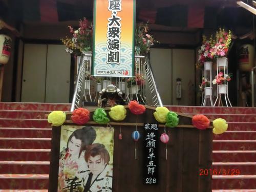 倉敷の瀬戸大橋温泉で食・観・湯を楽しむ☆☆☆〈4〉 2泊3日岡山の旅