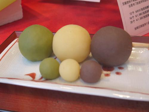 イセエビ・アワビ付き!寿司6種とイカ天食べ放題と道後温泉日帰りの旅