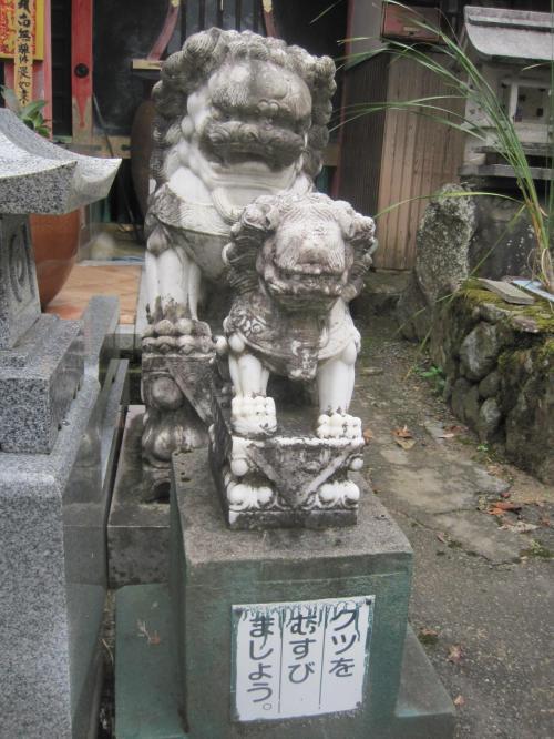2015 初めての鳥取で最初に行ったのは鹿野の珍寺・観世音寺です!
