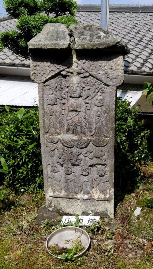大分出張・国東めぐり3-富貴寺,真木大堂,素晴らしい仏像と石塔