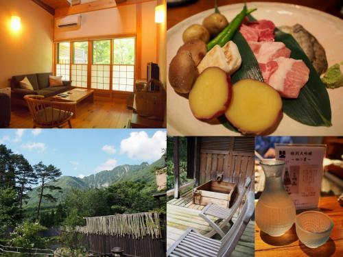 平湯温泉 匠の宿 深山桜庵 「姫子松の抄」 美しい緑を眺めながら湯ったりする旅