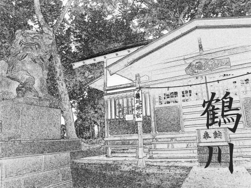 甲州道中、きらり  十六、鶴川 ~ 野田尻