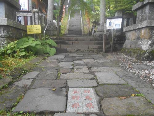 県境のまち1606  「熊野皇大神社&熊野神社」    ~軽井沢・長野&安中・群馬~