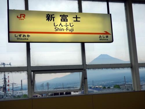 梅雨の合間の三島の散歩道 梅雨の合間の富士山