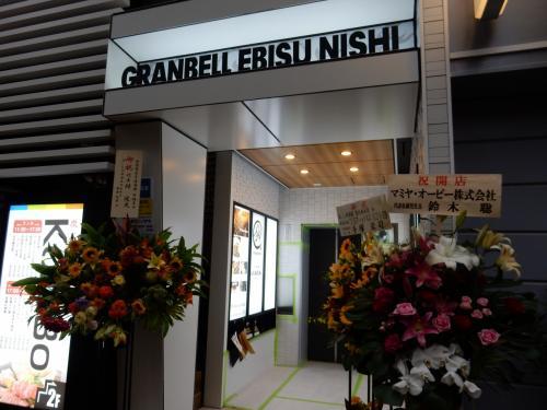 あの L.A.で有名な新撰組レストラングループが、恵比寿に新店舗オープン!!プレオープンに行ってきました。
