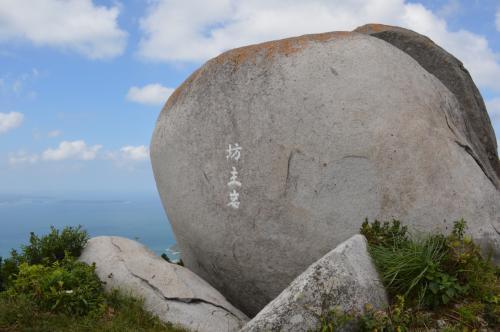 糸島の十坊山(とんぼやま)と、まむしの湯へ