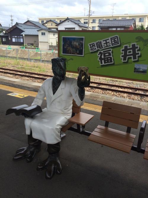 初の北陸 福井県