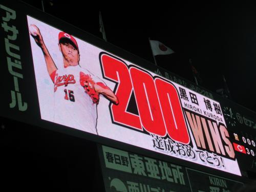 カープ大好きな旦那さんに付き合って、今年は4試合観戦できました。黒田投手200勝も球場で見ることが出来ました。