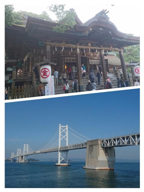 1日目は徳島と香川について紹介します。<br />大半が香川のことになりますが、紹介していきます。<br /><br />2日目はこちら↓<br /><br />~徳島・香川・愛媛一人旅(2日目・前編)~<br />http://4travel.jp/travelogue/11190997<br /><br />~徳島・香川・愛媛一人旅(2日目・後編)~<br />http://4travel.jp/travelogue/11190999