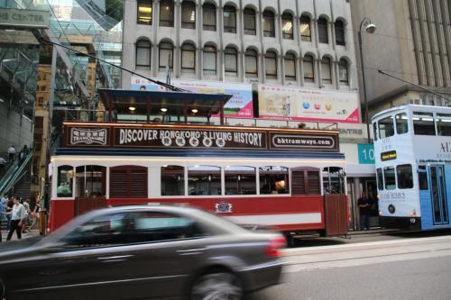 マカオ・香港7日間<br /><br />今回のミッションは「ある物」を手に入れること。数少ないヒントを手に、東奔西走右往左往、寄り道がメイン?<br />本当に本気出して「ある物」を見つけることができるのか…?<br /><br />グルメ・ショッピング・夜景にカジノもあるよ。<br /><br />↓今回の旅行記はこちら<br />第一日:http://4travel.jp/travelogue/11192269<br />第二日:http://4travel.jp/travelogue/11192741<br />第三日:http://4travel.jp/travelogue/11193460<br />第四日:http://4travel.jp/travelogue/11193911<br />第五日:http://4travel.jp/travelogue/11195295<br />第六日:http://4travel.jp/travelogue/11195331<br />第七日:http://4travel.jp/travelogue/11195596<br /><br /><br />