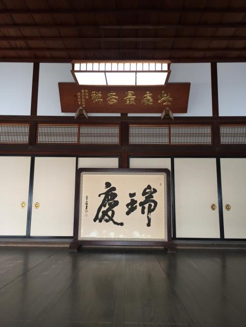 今年の初詣は豊川稲荷(妙巌寺)*穏やかな新春の幕開けですね!人生も穏やかにと願いましょう。