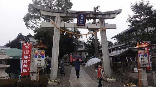 今年の干支にちなんだ彦根の勝鳥神社とラコリーナ近江八幡