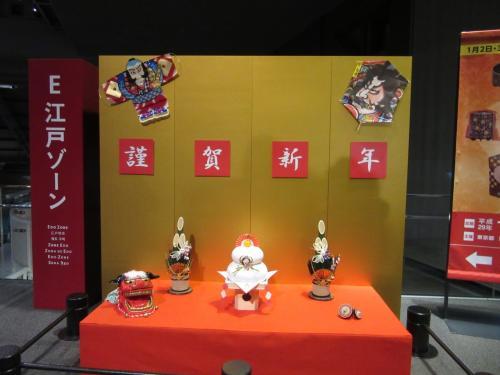2017年の三が日は好天に恵まれ、穏やかなお正月でした。<br /><br />近所の神社で初詣の参拝をした後、両国にある江戸東京博物館へ出かけました。<br /><br />博物館では、筝曲の演奏や獅子舞など、お正月らしいイベントを楽しみました。