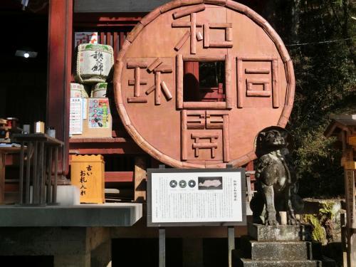 埼玉県秩父郡にある『聖神社』の旅行記です。<br /><br />聖神社は、別名「銭神様」。<br />金運UPや宝くじ当選のお願いに、たくさんの方が参拝されています。<br /><br />関越自動車道 花園I.Cをおりて40分ほどで到着しました。<br />駐車場は10台分ほど。<br /><br />神社はわかりやすい場所にあります。