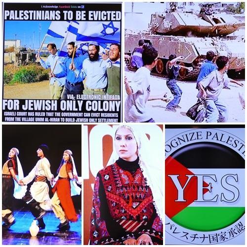 東京五反田にあるパレスチナ大使公邸を訪ねる機会があった。この日は大使ご夫妻とお会いして、パレスチナの実情を説明していただき、また同国の料理を紹介していただいたり、さらに手工芸品を見せていただくなど、日ごろほとんど知ることがなかったこの国の姿を理解することが出来た。<br /><br />パレスチナは自治区として正式に認められたのは1993年で、国連で公に承認された。しかし、長年のイスラエルとの抗争で大変困難な状況を抱え、人々の生活は想像を絶するものがある。そのような実情を大使から得た情報を基にレポート出来ればと思う。<br /><br />* これまで数多くの大使館や領事館を訪ねてきた。様々なイべントに参加したり、パーテイに招かれたりしてきた。普段知ることがないこうした外国の大使館・大使公邸・領事館などを訪問した際の記録を紹介してきました。併せてみていただければ、幸甚に存じます。<br /><br />■「日本の中の外国 ① ー 各国の大使館を訪ねて」<br />   http://4travel.jp/travelogue/10119476<br /><br />■「日本の中の外国 ② - アイルランド大使館とチェコ大使館を訪ねて」<br />  http://4travel.jp/travelogue/10571643<br /><br />■ 「日本の中の外国 ③ ー スロヴェにア大使館を訪ねて」<br /> http://4travel.jp/travelogue/10579137<br /><br />■ 「日本の中の外国 ④ ー イラン大使館とオランド公使公邸を訪ねて」<br /> http://4travel.jp/travelogue/10618173