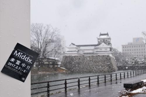 観光はせず、ただカンヅメ(館詰め)になる為だけに富山に来ました。<br />美味しいものがたくさんあるので、本当にカンヅメでいられるかどうか。<br />