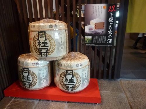 京都歴史街道としても名高い、京都の伏見。<br />酒蔵もたくさん現存しており、情緒あふれる街並みです。<br />http://www.rekishikaido.gr.jp/heritage/course/fushimi/index.html<br /><br />月桂冠や黄桜などを見学しました。<br />中には、あまり知られていない酒造会社もあり、招徳酒造などは隠れ銘酒がありそうな感じ。<br />http://www.shoutoku.co.jp/<br /><br />月の桂<br />http://tsukinokatsura.co.jp/ec_shop/company/<br />京都伏見では、最も古い歴史を持つ造り酒屋。<br /><br />因みに、二条城の近くの佐々木酒造などは、俳優の佐々木蔵之介さんのご実家でも有ります。<br />http://jurakudai.com/<br /><br />坂本龍馬などの勤王の志士や新選組、幕末の動乱にゆかりの有る伏見寺田屋や伏見港など、豊臣秀吉ゆかりの伏見桃山城跡や御香宮など、見どころも満載です。<br /><br />京都伏見 観光 http://kyoto-fushimi-kanko.jp/map.html<br />十石舟・三十石船のご案内 http://kyoto-fushimi-kanko.jp/news19.html<br />京都の介護タクシー http://kaigotaxi-info.jp/top_586.html<br /><br /><br />