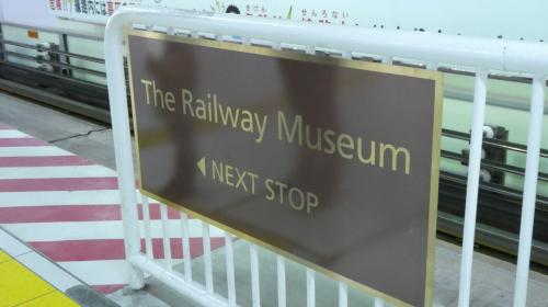 台湾からの帰り乗り継ぎの関係と、東京で友達と集まりたいと思い東京で一泊しました。<br />帰国の次の日も皆んなと時間があったので埼玉の鉄道博物館に行きました。