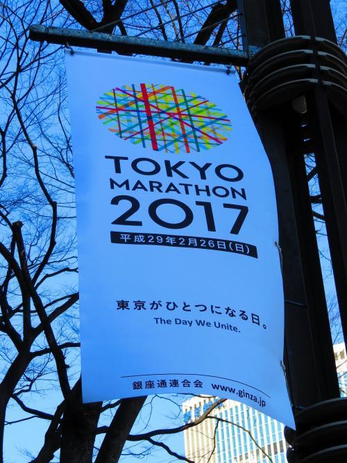 東京マラソン開催の日曜日、朝からグリーンジャンボ宝くじとIt's a SONY展Part2を見に銀座へ…<br /><br />行きの京成~都営浅草線も都内に入るとガラガラに空いてきて普段あり得ない光景でした。<br />8:40すぎに東銀座で下車し、歌舞伎座前から晴海通りを数寄屋橋交差点に向かって北上。<br />既にマラソンの用意が着々と始まっていました。<br />そしていつも混雑する西銀座チャンスセンターの1番窓口もこの日は空いていて殆ど待ち時間無く購入できたのも意外でした。<br /><br />宝くじ購入後はSONYビル閉館イベントのIt'a SONY展Part2を見て、数寄屋橋交差点に居座ってで東京マラソンをついでに観戦することに…<br /><br />東京マラソンは今大会から臨海部から内陸の平たんなコースの新宿都庁前~東京駅前で行われ、男子は前世界記録保持者のケニアのウィルソン・キプサングが日本国内のレースで初の2時間3分58秒の新記録で優勝、日本勢最高は井上大仁の8位でした。<br /><br />東京マラソン2017<br />http://www.marathon.tokyo/