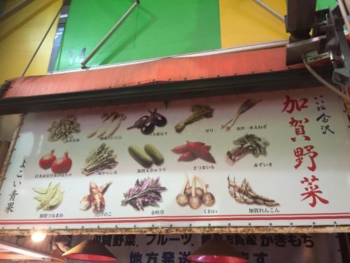 和:Japanを体現した金沢体験の3回目(全3回)<br />翌日はホテルのすぐ近くにある近江市場での買い付けと朝食。そのあと石川県立美術館に立ち寄り<br />最後は、駅前のお店でコスパが非常に良いお昼ご飯を食べて金沢を後に、帰りました。