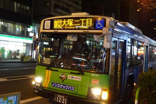 2日間東京に行ってきました。やっぱり東京は都会だなー。