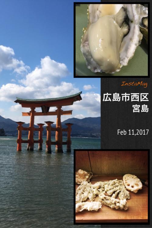 広島で牡蠣を思う存分楽しみたい!!<br />そう思いながら月日は流れすでに3年以上こんな思いを思い続けながらようやく広島旅行のチャンスが!!<br /><br />がっーーがっ!!しかし、今年はノロウィルスが人間から牡蠣にうつったとか?!<br />よくわからないけど、とにかく生ガキは楽しめなさそうだ(涙)<br /><br />でも牡蠣は牡蠣!<br />広島で思う存分牡蠣を楽しもじゃないか!<br />生ガキは好きだけどカキフライも同じくらい好き!<br />せっかくだから牡蠣以外の広島名物も楽しみたいじゃない?!<br /><br />ググったらホルモン天ぷらと名前からして美味しくないわけない!<br />グルメがヒット!これはもう食べるしかないでしょ!?<br /><br />今回はいつもより1泊少ない1泊2日。<br />実質1日で思う存分後悔しないように食べつくそう!<br /><br />でもやっぱり30代後半のこぐまは揚げ物フィーバーは辛かった。<br />旅行は計画的に!!という教訓を思い知らされた1泊2日でした。