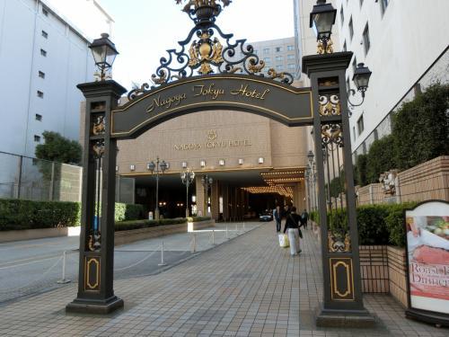 またまた地元で宿泊。<br />今回は名古屋東急ホテル。エグゼクティブビジネスサロンを体験してきました!<br />夜は飲み会の予定があったので名古屋のJPタワーへ。<br />翌日の夜は地元で中華!