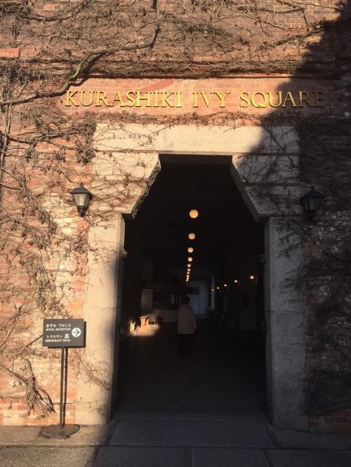 ツアー3日目<br />倉敷散策して、山陽自動車道で厳島神社へ