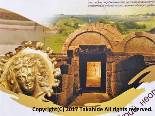 ルセ(Русе)に2泊し、世界遺産に登録されているスヴェシュタリのトラキア人の墳墓(Свещарска гробница)に行ってきました。<br />内部は撮影厳禁なので、表紙は案内板のポスターです。<br /><br />GPSによる旅程:http://takahide.hp2.jp/Romania/Romania.html<br /><br /><br />ルセ:https://ja.wikipedia.org/wiki/%E3%83%AB%E3%82%BB<br />スヴェシュタリのトラキア人の墳墓:https://ja.wikipedia.org/wiki/%E3%82%B9%E3%83%B4%E3%82%A7%E3%82%B7%E3%83%A5%E3%82%BF%E3%83%AA%E3%81%AE%E3%83%88%E3%83%A9%E3%82%AD%E3%82%A2%E4%BA%BA%E3%81%AE%E5%A2%B3%E5%A2%93<br />スヴェシュタリのトラキア人の墳墓:http://whc.unesco.org/en/list/359/<br />スヴェシュタリのトラキア人の墳墓:http://getika.com/index.php?ez=en&pageid=hill