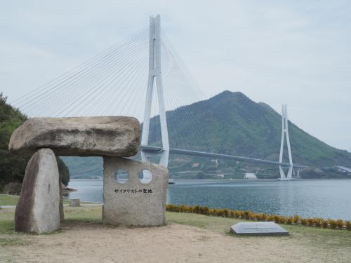 広島からしまなみ海道を渡って、道後温泉、さらに香川の男木島・直島へ!<br />1日目は厳島神社へ。<br />2・3日目は、しまなみ海道で2日間サイクリングにチャレンジ。75Kmも走れるのかとっても不安でしたが無事完走!<br />道後温泉に宿泊後、猫に会いに男木島へ、。<br />最終日はアートに触れに直島へ、時間が余ったので岡山城にも行きました。