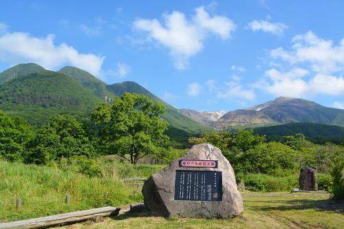 ミヤマキリシマが美しい・久住の峰々と坊がつる