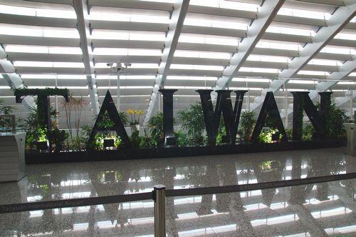 初めての台湾旅行。<br /><br />ビギナーらしく旅行会社のツアーで参加です🎵<br /><br />朝から晩までびっしりのスケジュール。<br /><br />なかなかハードな旅でした^^